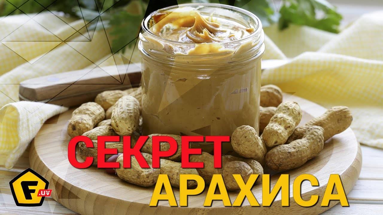 3 рецепта вкусной, домашней арахисовой пасты