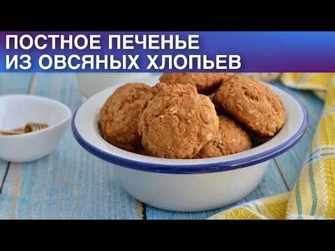 """Пирог постный """"три в одном"""""""