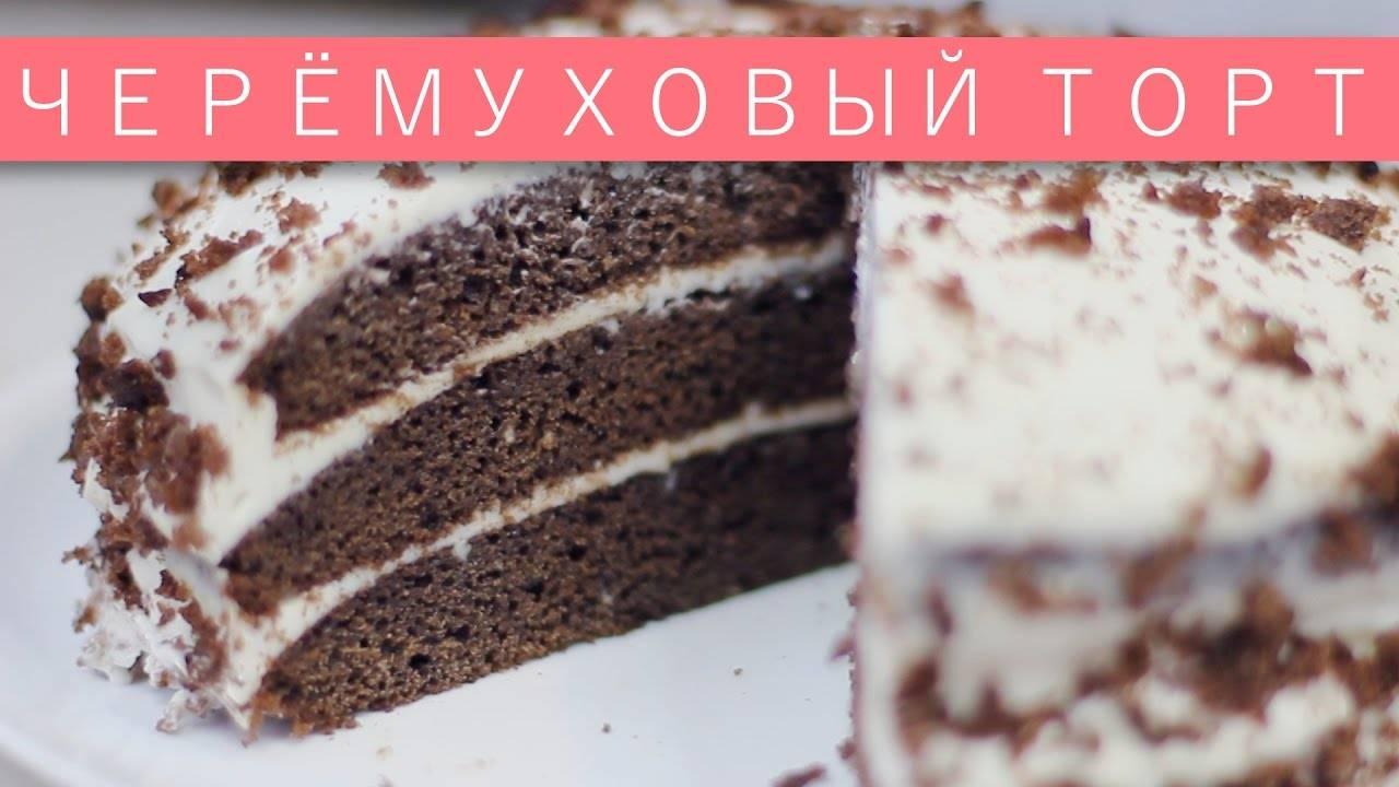 """Торт """"черeмуховый"""""""