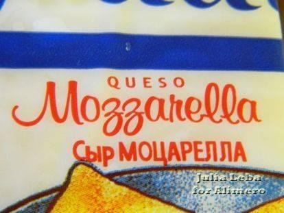 Картофельная запеканка с пепперони и моцареллой