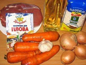 Как приготовить плов из говядины