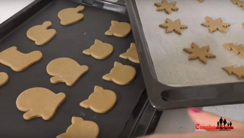 Новогодние рецепты: печенье