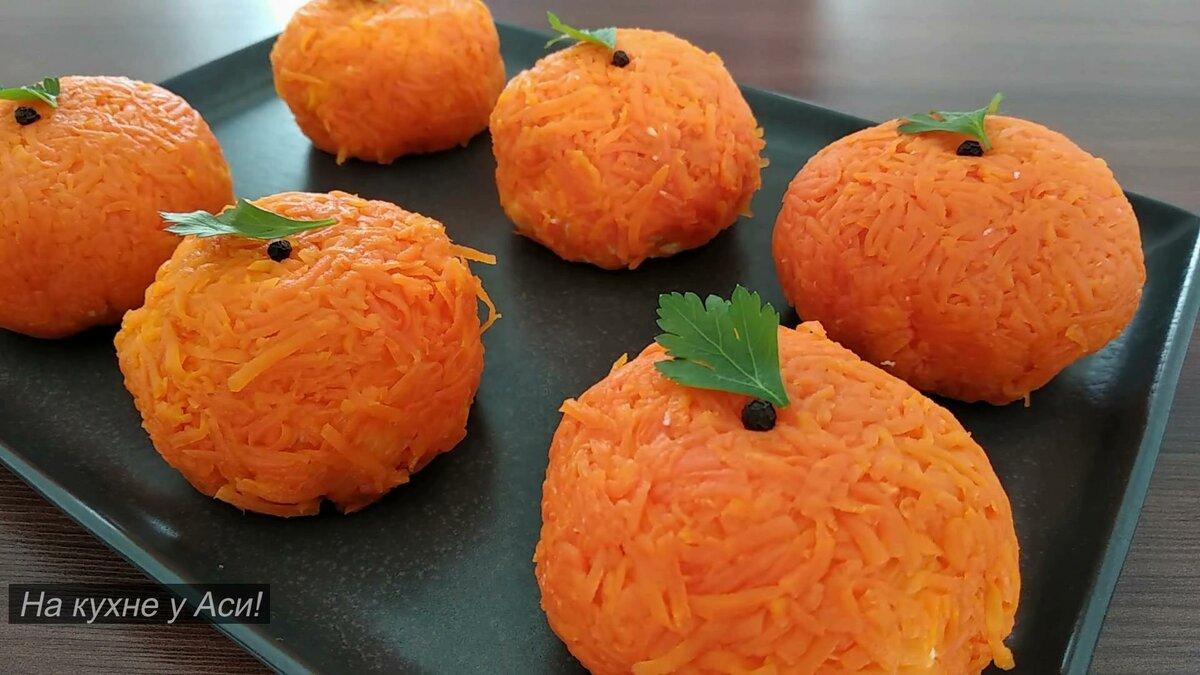 Удивительная закуска «мандаринки»: 6 рецептов