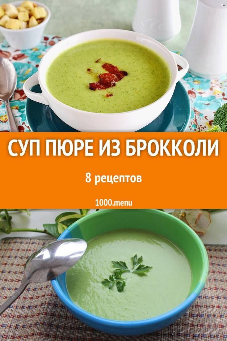 Суп из сушеных грибов - коронный рецепт грибников