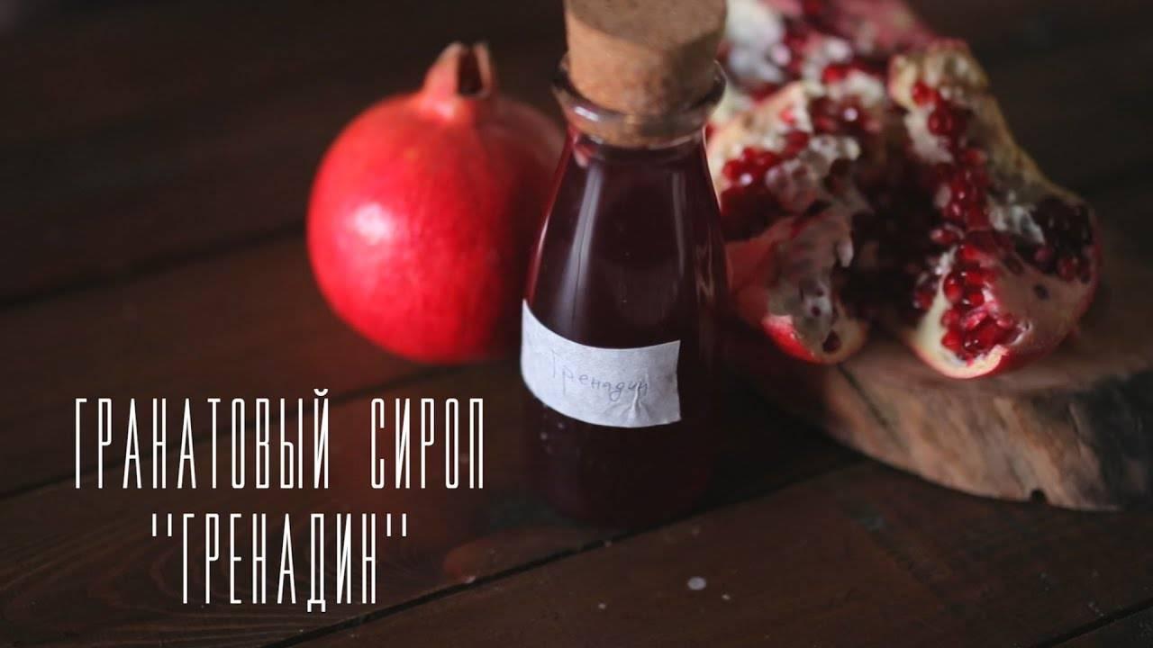 Гранатовый сок - польза и вред, как правильно пить и как выжать сок из граната