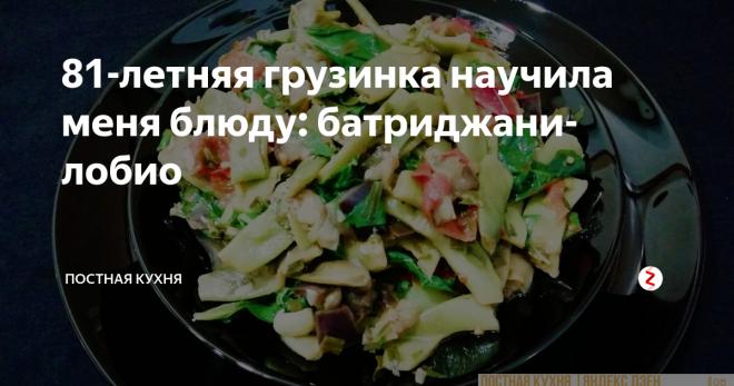 Интересный рецепт гречки – от нее не откажутся даже привереды