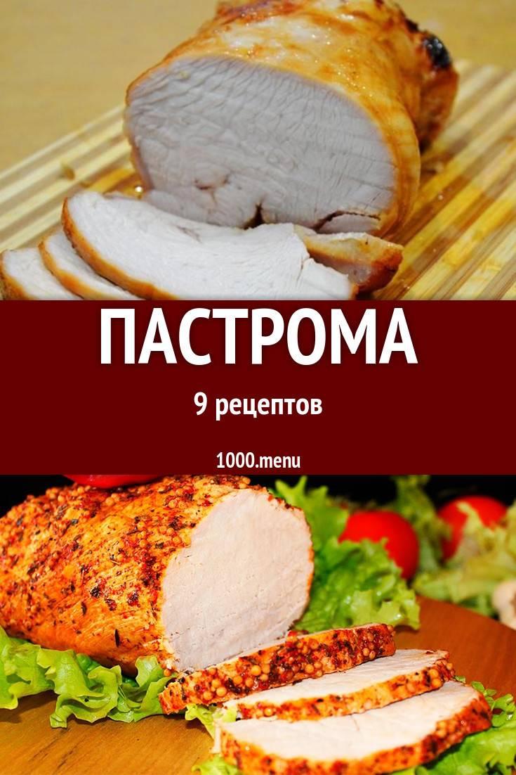 Пастрома из куриной грудки - хорошее решение для домашних бутербродов