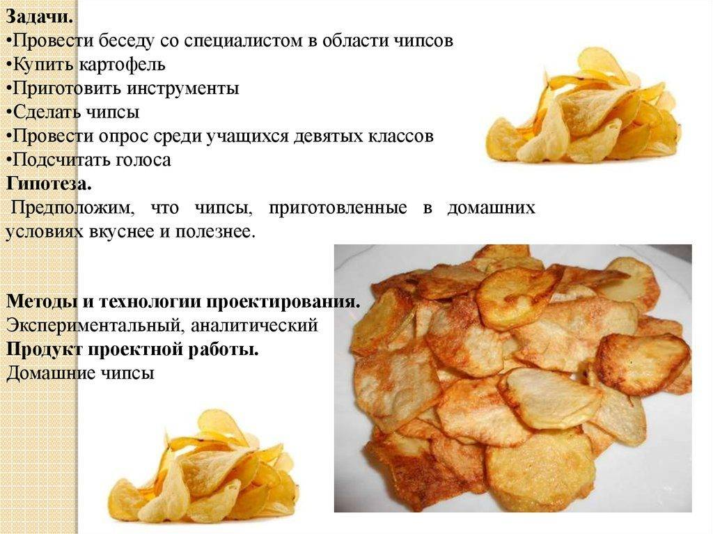 Яблочные чипсы — 7 рецептов, как сделать в домашних условиях