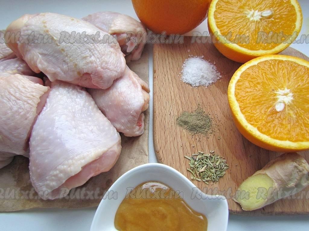 Куриная грудка в имбирно-апельсиновом маринаде