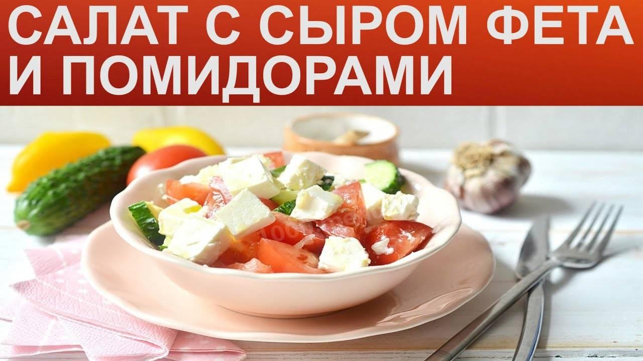 Панцанелла – что это такое, классические и другие вкусные рецепты салата