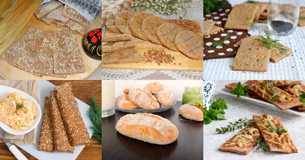 Хлебцы - рецепты