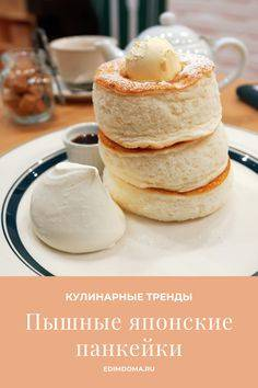Сыр сливочный - рецепты