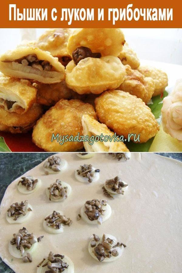 Гостовские пышки - 11 пошаговых фото в рецепте