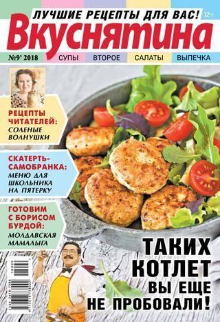 Салат за минут 5 с кириешками и кукурузой