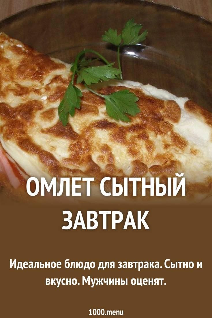 Щи - рецепты
