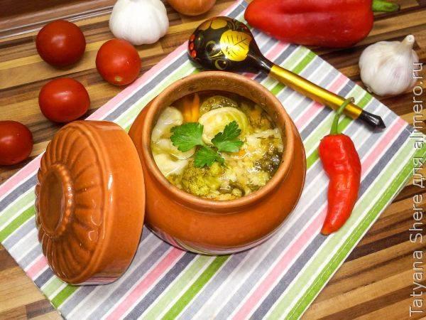 Сырный суп в горшочке