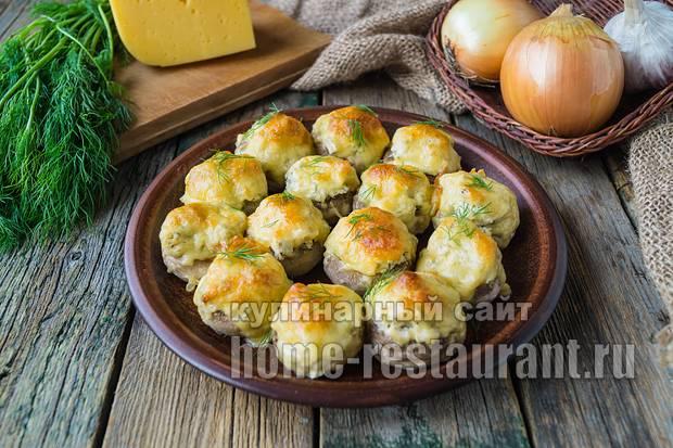 Фаршированные шляпки грибов шампиньонов, запеченные в духовке: фото, рецепты приготовления грибных блюд