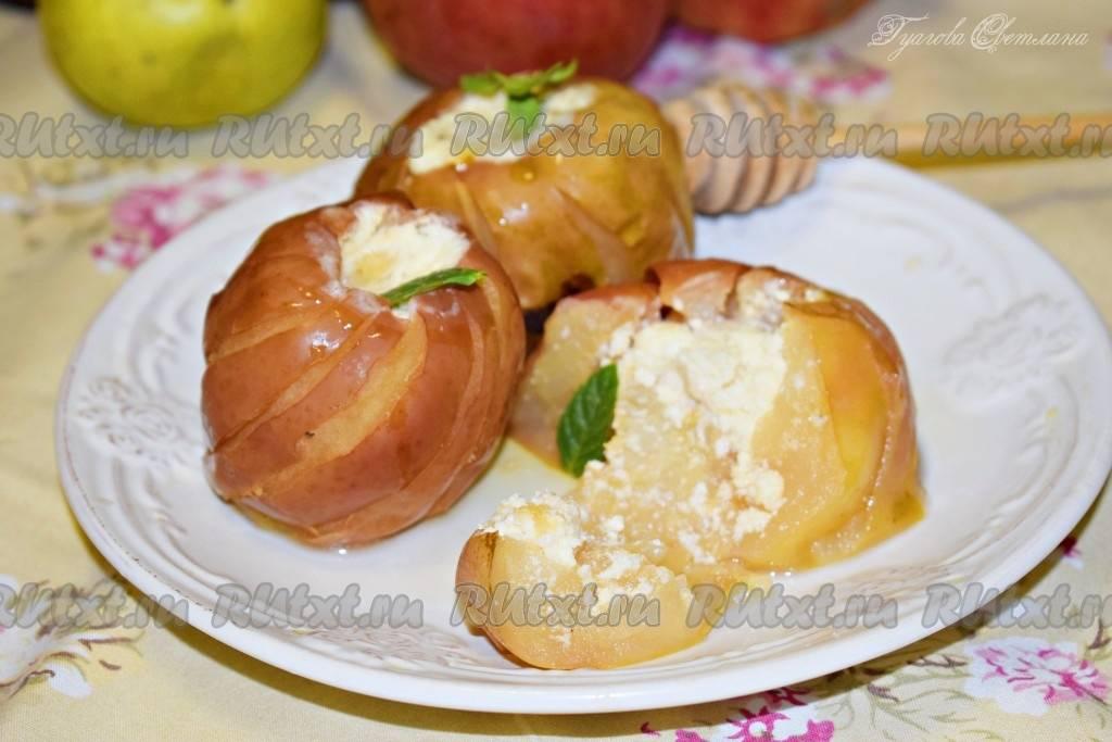 Печеные яблоки или объяснение в любви