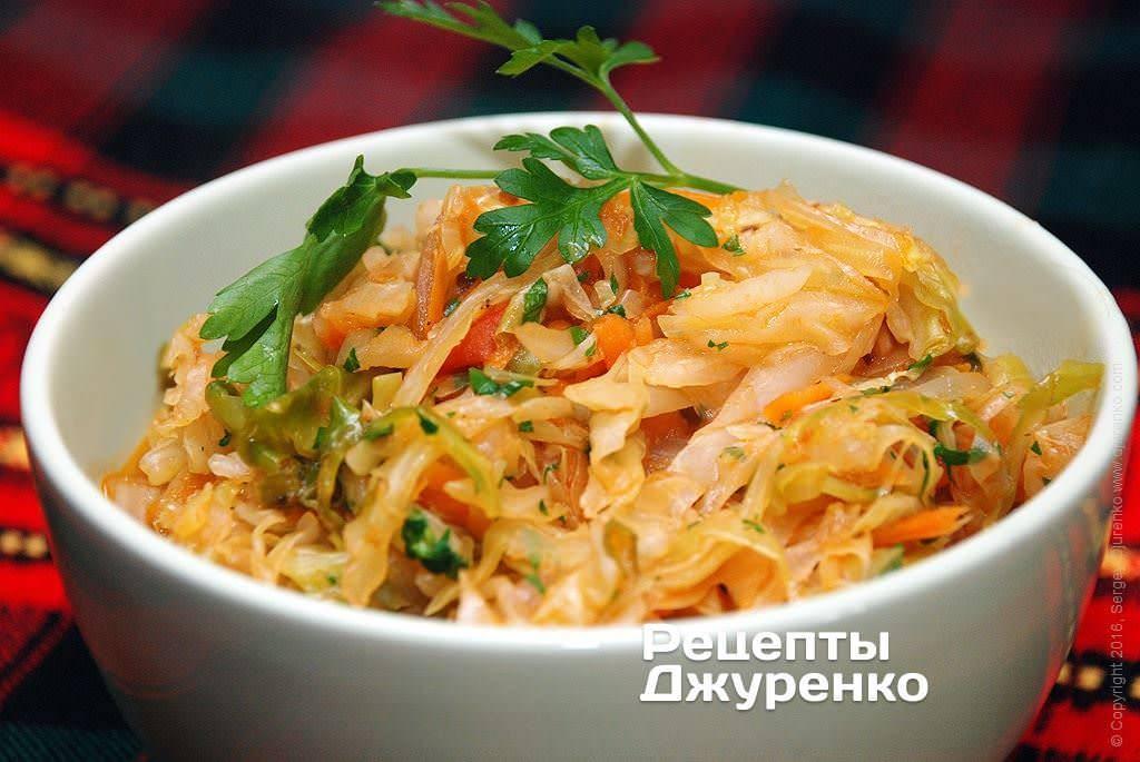 Тушеная капуста без мяса — вкусная капуста с овощами - рецепты джуренко