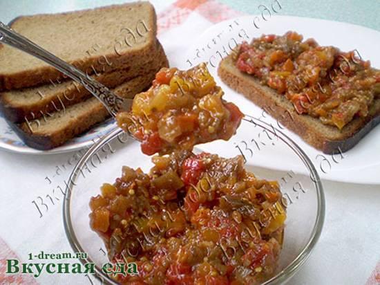 Овощная икра из печеных баклажанов и красного сладкого перца