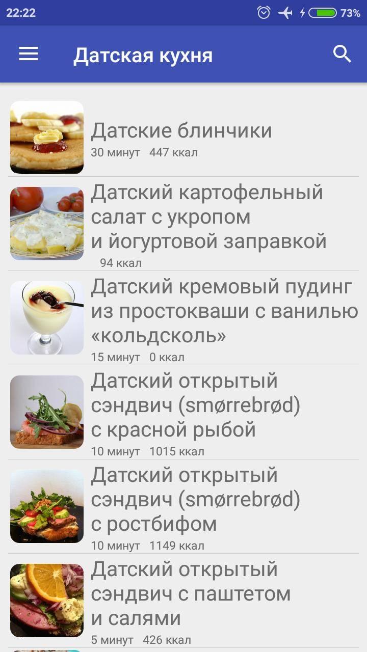 Печень трески - рецепты