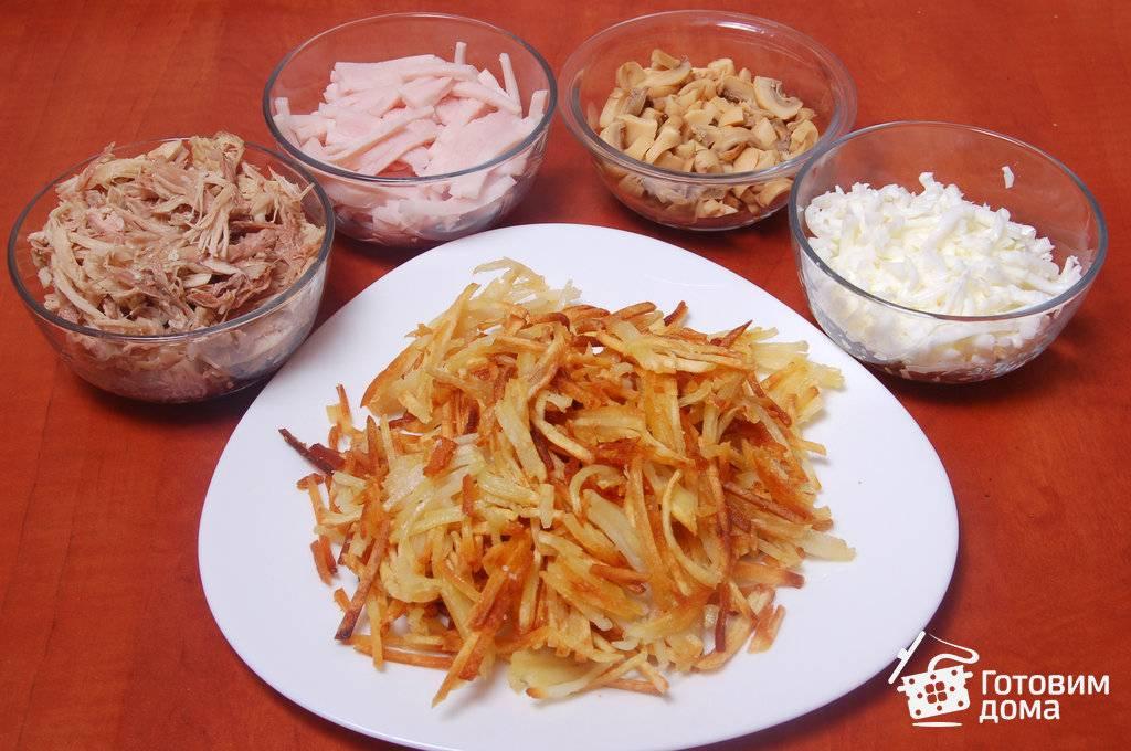 Салат гнездо кукушки  — красивое и сытное блюдо | samsebeshef-povar.ru