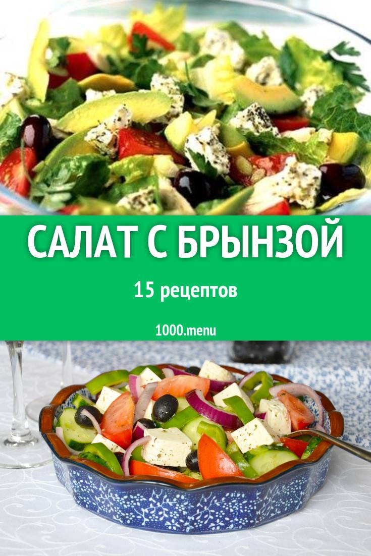 Салат с курицей и виноградом