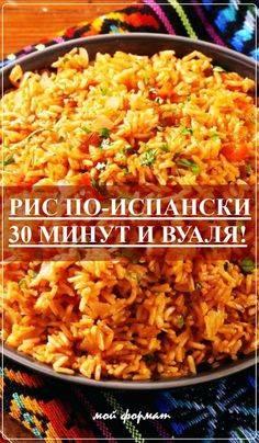 Булгур - запись пользователя инна (_byyf_) в сообществе питание от года до трех в категории подскажите, пожалуйста! - babyblog.ru