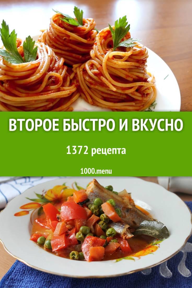 Готовим ужин на скорую руку из простых продуктов