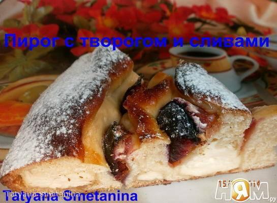 Творожное тесто для сладких пирожков