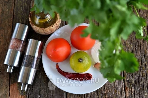 Брускетта с томатной сальсой