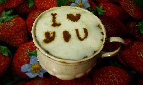 Делаем кофе для любимого с сюрпризом