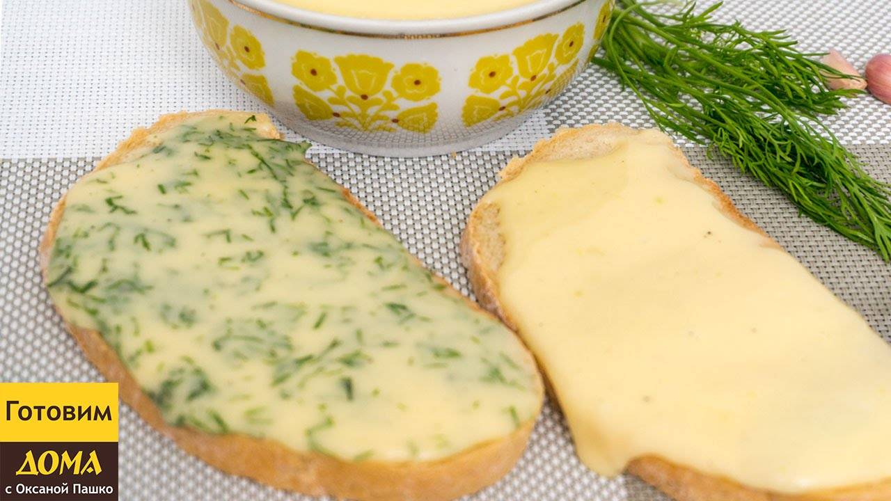 Домашний плавленый сыр: 8 рецептов на завтрак |