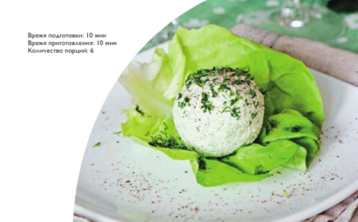 Картофельные рости с творожным сыром и зеленью