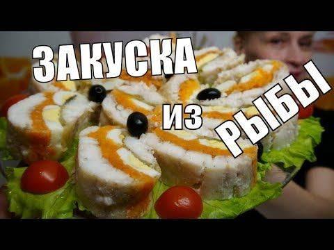 """Рыба """"царская"""""""