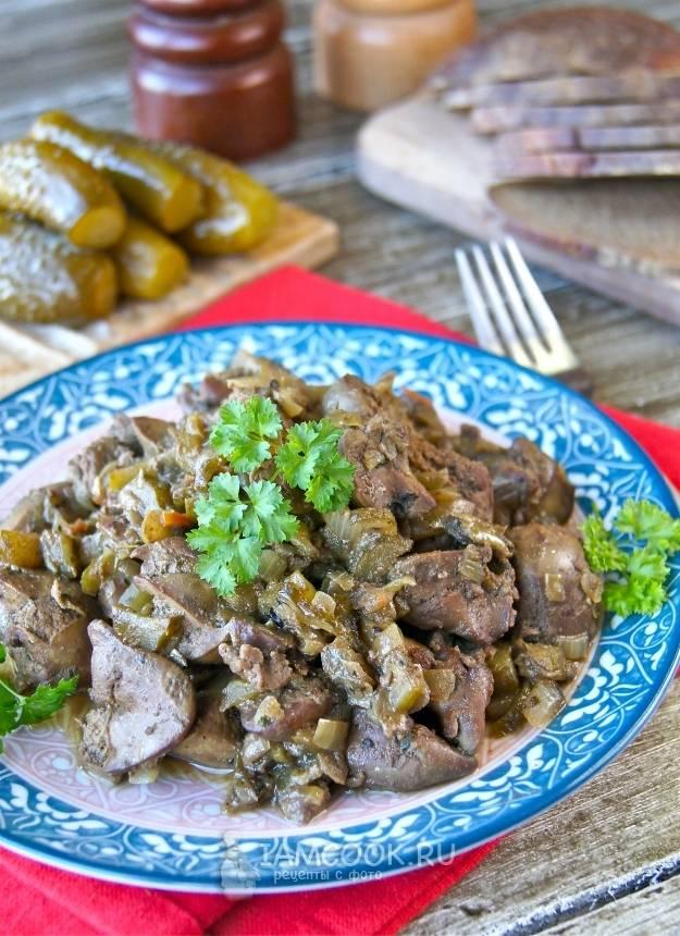 Печень говяжья со сметаной и соленым огурцом