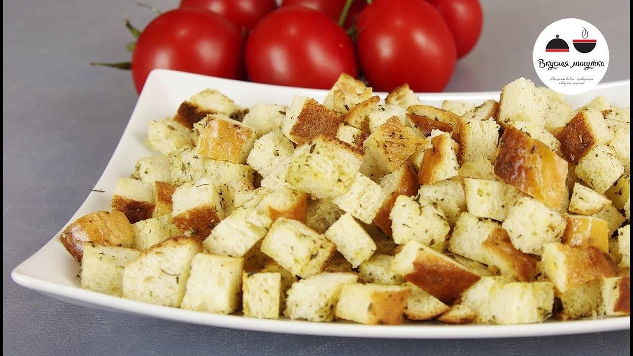 Как приготовить гренки в домашних условиях (рецепт)   foodkrot.ru