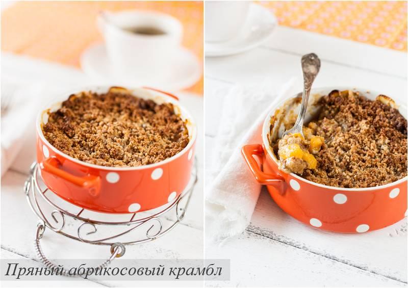 Крамбл – рецепты на поварёнок.ру
