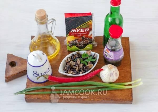 Рецепты салат из древесных грибов