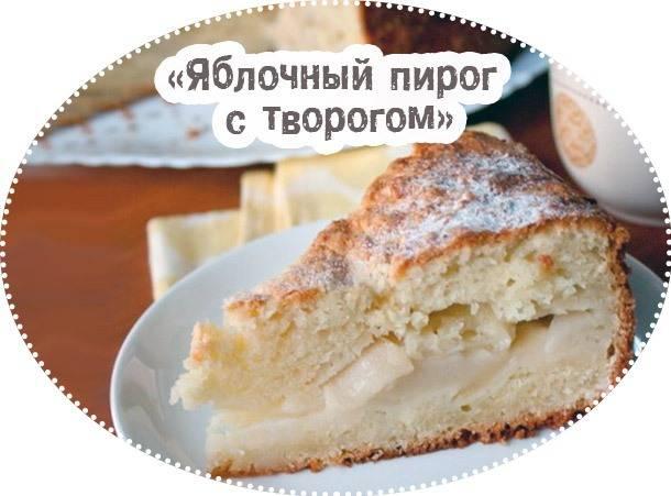 Торт мечта— 6 рецептов для сладкоежек