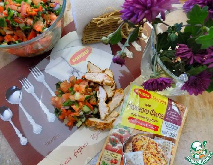 Сезонный салат