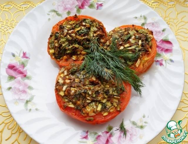 Как готовят фаршированные помидоры на закуску креативные кулинары