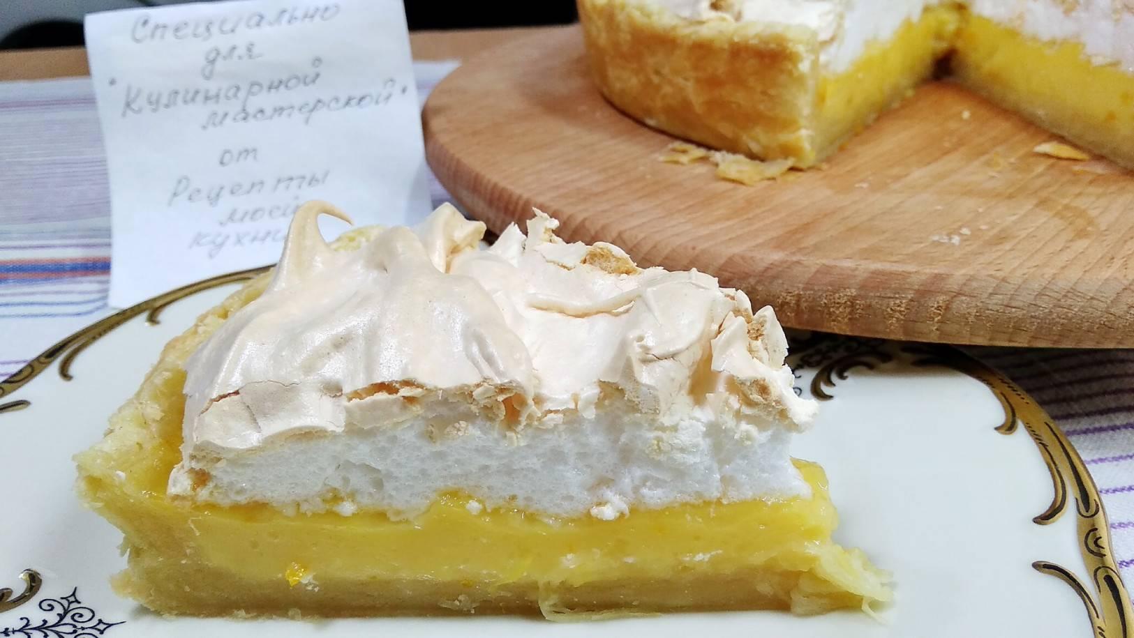 Апельсиновый пирог - самые вкусные рецепты ароматной цитрусовой выпечки