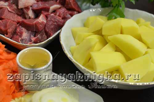 Курдак из говядины рецепт с фото пошагово – куырдак по-казахски- домашние рецепты с говядиной и бараниной