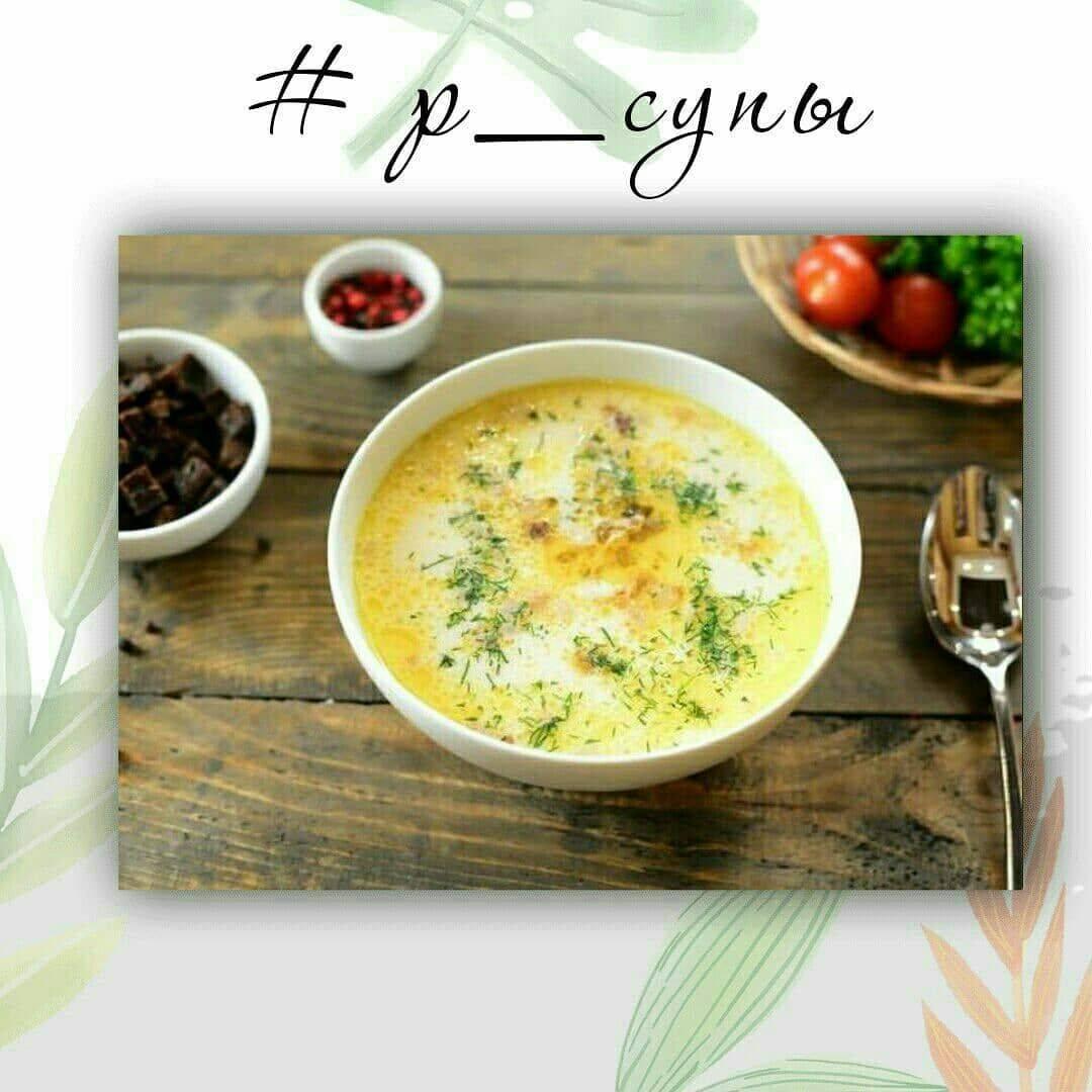 Лёгкий овощной суп