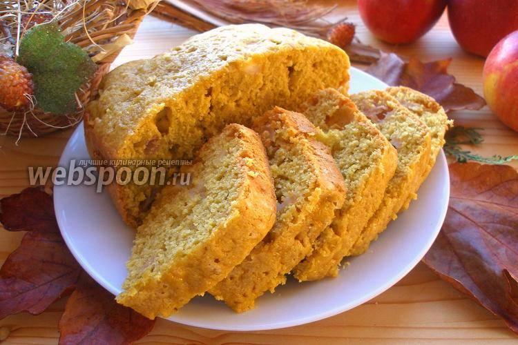 Хлеб с яблочным пюре - 11 пошаговых фото в рецепте
