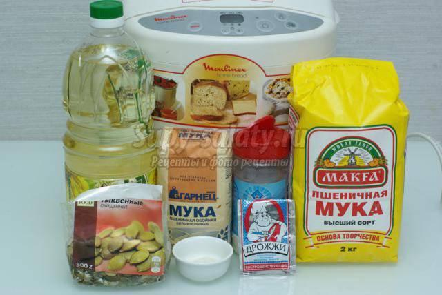 Хлеб цельнозерновой. рецепты от сибмам с фото