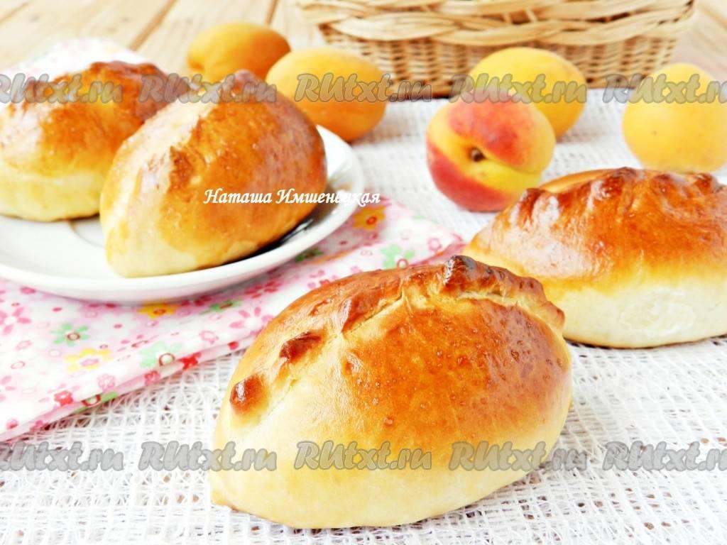 Пирожки с абрикосом в духовке рецепт. пирожки с абрикосами в духовке
