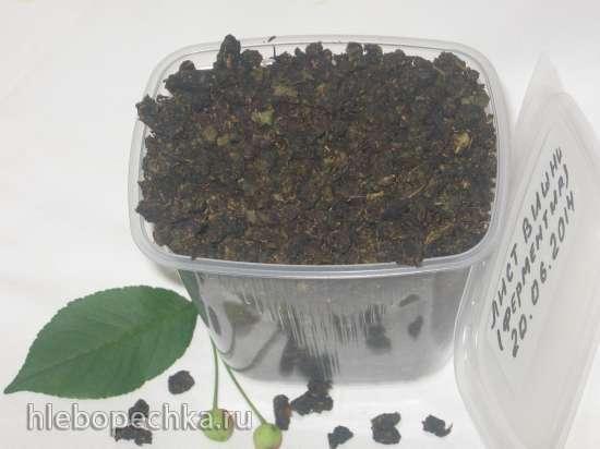 Основные процессы ферментации чая