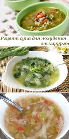 Суп из сушеных грибов рецепт с пошаговым фото